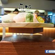 [松山]壽司上菜新玩法『飄浮壽司』超有梗!!匠心-私廚。日食堂。親愛的~我們的壽司飄起來惹!還會轉圈圈!民生社區日本料理 海鮮丼推薦 私廚料理 約會餐廳 告白求婚餐廳 聚餐包場