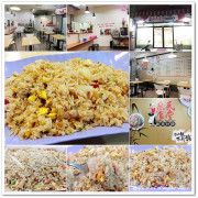 【桃園龜山】庶民食堂創意炒飯.加飯不用錢呷粗飽