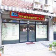 【桃園餐廳】庶民食堂創意炒飯-超大份加飯不用錢的美味炒飯