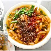 台中人共同的懷念滋味,古早味碗粿全新上市!
