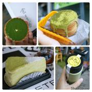 抹茶控。一次網羅台南正夯綠色甜點「宇田家」「食在有藝」「凱西姨姨」