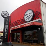 【臺南Ω安南區】51街日式炸豬排和洋料理。喀滋喀滋超厚實炸里肌豬排吃起來好過癮