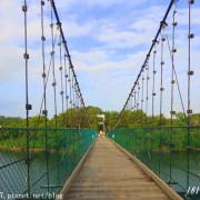 【苗栗。頭屋】日新島。四面環湖。視野寬闊。盡覽明德水庫的瀲豔水波和空蒙山色。苗栗頭屋旅遊景點