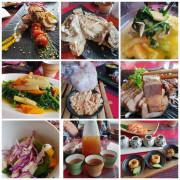 【花蓮.新城】慕名無菜單原住民料理。一人$650套餐超彭湃+自釀小米酒。寵物友善餐廳