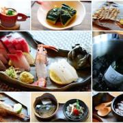 【食】宜蘭頭城美食_伍參港海廚料理廚料理(無菜單)