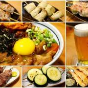 【食】花蓮燒烤_木子食堂。酒屋