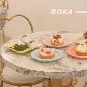 台北 | BOKA,可愛系甜點饗宴,草莓乳酪塔與生乳酪蛋糕