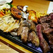 「飽食⁂高雄苓雅」愛牛客 ibeef 原味炭烤牛排館,超級烤肉總匯 一次滿足貪心的口腹之慾