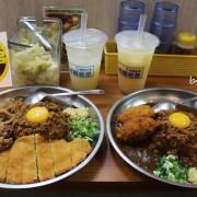 [食記]本家台灣咖哩〈台南站前店〉~台日獨家口味!快來嚐嚐~