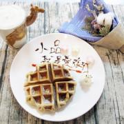 【新莊】葷素早午餐~福旺亭