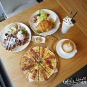 Lucky5 Light Cafe ♥ 國父紀念館時尚美感輕食下午茶 ♥ 新鮮食材現點現做 ♥ 招牌薄脆餅與咖啡