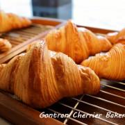 【台北美食】Gontran Cherrier Bakery Taipei-『國父紀念館站』巴黎最好吃的可頌在台灣也吃得到!