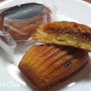 Gontran Cherrier Bakery Taipei法式鳳梨酥禮盒