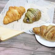[ 國父紀念館 ] 淺藍 × Gontran Cherrier Bakery~二訪再試原味、台灣茶、抹茶紅豆三種可頌