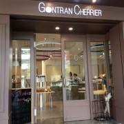 【台北市 大安區】Gontran Cherrier Bakery ☆好吃可頌免排隊☆