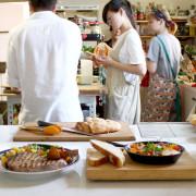 小聚 Stammtisch ‧ 台南中西區 ,舊式樓房裡的道地家常地中海料理,第一個小聚片刻。異國料理 / 墨西哥菜