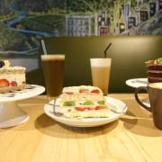 蔬桌 VegeTable‧美翻天水果千層蛋糕為首的無蛋奶下午茶,來個豆漿魂入甜點的味覺驚喜吧!!!