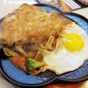 【台南】北區 ★ 尊客牛排工坊 - 埃及風牛排館,平價聚餐好所在