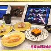 [食]台北 南港CITYLINK Magic Touch点爭鮮 點餐平板新體驗 美味餐點新幹線直送中