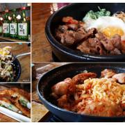 我在古色古香的老房子裡享受美味的韓式料理~寶樂食堂