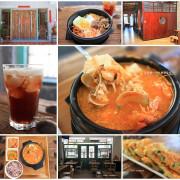 『高雄。寶樂食堂/釷間茶行』~鼓山渡船頭老屋再生/韓食料理