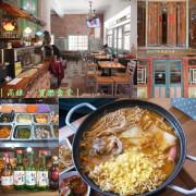 [食記]高雄鼓山-寶樂食堂 老屋新生活~60年復古老屋享韓食