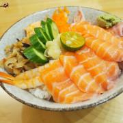 秀壽司 現點現做台南平價壽司/台南丼飯推薦/台南日本料理