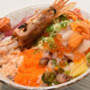 【台南握壽司、生魚片】午餐時段新選擇『秀壽司』~鄰近台南夢時代~