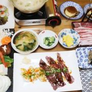台南日式料理秀壽司  推出火鍋季壽喜燒套餐  壽司定食、丼飯多元選擇  簡約帶質感聚餐空間