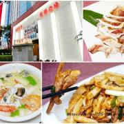 【內湖中式餐廳/婚宴尾牙春酒包場】727海鮮餐廳 #春酒 #尾牙 #婚宴 #包場 #聚餐
