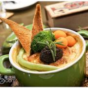 【吃美國馬鈴薯環遊世界】French Windows Taipei(法蘭綺瑥朵) 賓至如歸的服務,讓冰箱也能當一下假貴婦!