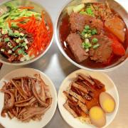 吃。高雄 左營區 靠近果貿社區。美食專家胡天蘭推薦,眷村傳統美食,牛肉超大塊の牛肉麵「豫湘美食」。