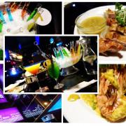 凸凹餐&酒 色彩繽紛的各類調酒 結合泰式料理平價高質感的餐酒館 現場演唱 ~壽星贈試管特調 (文末好禮贈)
