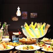 【台南中西區-美食】芯芯要去【凸凹餐&酒】(文末贈獎活動)~全新開幕!泰式餐酒館。試管特調。歌手駐唱