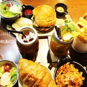 【台北美食】『棧 F-U Kitchen』近中山捷運站/直火碳烤/異國料理/早午餐/下午茶/晚間雙人套餐/餐酒