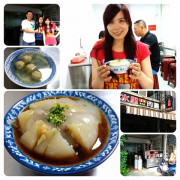 【台南美食】新化益伯水里肉圓~雙重吃法獨特醬汁