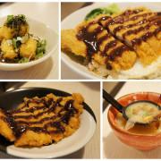 福 烏龍麵うどん。高雄瑞隆路平價日式料理