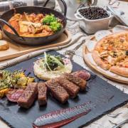 [新北永和]母親節餐廳推薦,用台灣食材做出世界級的驕傲!藍柚小廚 D.S Kitchen - 大手牽小手。玩樂趣