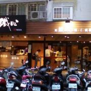 傳承許久的平民小吃--陳鐵心 拌拌麵.豬肝湯(國泰店)体驗心得