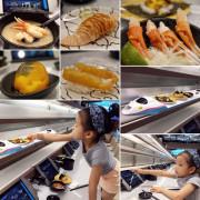 哇~新幹線把壽司送來了!!『Magic Touch 點爭鮮』北上展店嘍! x 湯瑪士鐵道王國特展 期間限定!