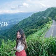旅記 ▏【新北瑞芳】不厭亭 寂寞公路 十三層遺址