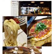 【大安區/科技大樓站】Vitalita- 義式廚房 嚴選食材 自製手工義大利麵條