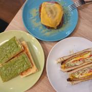 福來早餐Food Life‧來中和吃起司煉乳炸饅頭、韓國抹茶牛奶三明治,會讓人深深愛上的早餐店!
