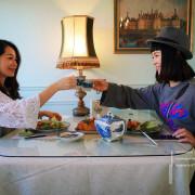 宜蘭法國小古堡民宿:擺盤典雅、享受優雅、美味香酥的可頌套餐