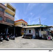 屏東縣-恆春鎮-黑松海產店