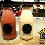 〖台中│美食〗Dochi Juice 都奇果汁 ❤ 可愛積木DIY,美味果汁自己配,慢磨、新鮮、自然、好吃~