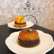 Cream & Sugar 甜忌廉甜點店:香港師傅的用心,不追求「打卡甜點」,而是了多層次味蕾感受 (ノ◕ヮ◕)ノ*:・゚✧  *甜點加購飲品享8折