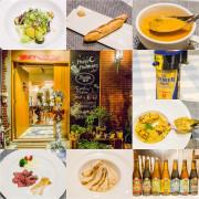 【台北捷運美食】【松山機場站美食】隱藏在巷弄的酒食無菜單私廚-福邸1+2訪