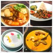 【台北 中山區/捷運中山站】湄泰廚房-口味大眾化沒太多驚喜