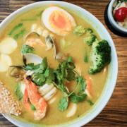 『湄泰廚房 My Thai Kichen X 魔王佩』台北中山區 體驗團特別邀約體驗活動 享受泰式料理口味 一個人吃也不孤單『內文有店家資訊』